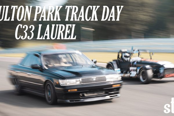 Oulton Park Track Day YouTube